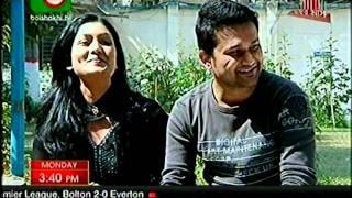 Third Person in love-Stamford University Bangladesh