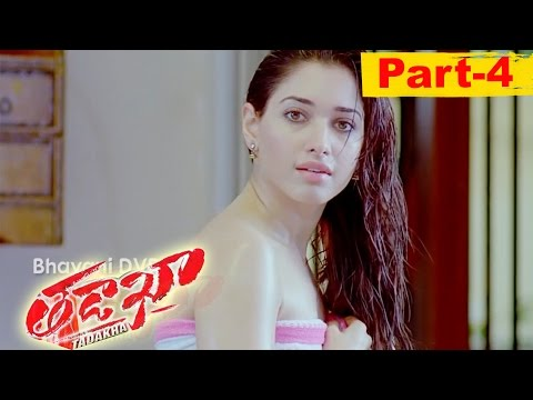 Xxx Mp4 Tadakha Telugu Movie Part 4 Naga Chaitanya Sunil Tamannaah Andrea Jeremiah 3gp Sex
