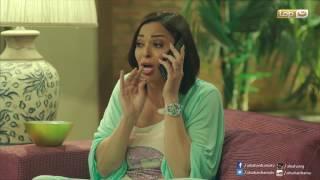 Episode 13 – Yawmeyat Zawga Mafrosa S03 | الحلقة (13) – مسلسل يوميات زوجة مفروسة قوي ج٣