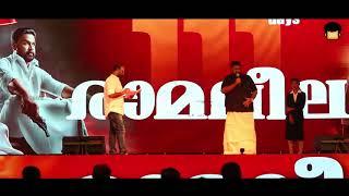 k madhu speech in ramaleela 111day celebration   Ramaleela Movie   Dileep