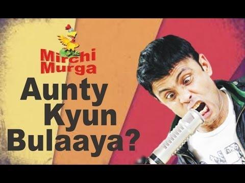 Mirchi Murga | How to tease a cougar | RJ Naved