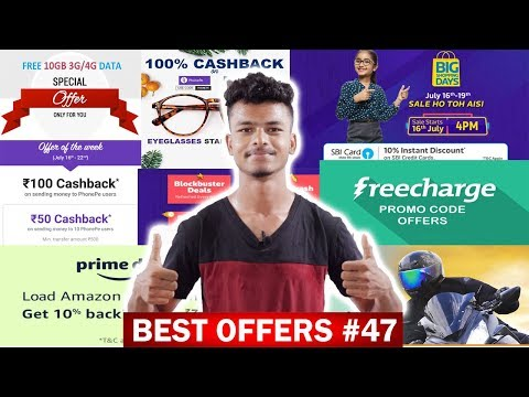 Xxx Mp4 Phonepe New Offers Paytm New Offer Amazon Prime Day Sale Flipkart Big Shopping Days Best Offers 3gp Sex