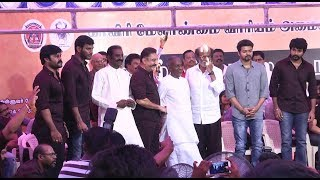 Cauvery Issue Protest Full Video | Rajini & Kamal at Nadigar sangam Kaveri Porattam | STV News