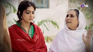Boltay Afsanay | Faasla | TV One | TeleFilm | 5th May 2017