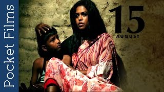 Marathi Short Film - 15th August | Mother And Son Relationship