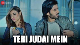 Teri Judai Mein | Hukam Ali | Official Music Video