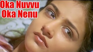 Sad Telugu Movie Song | Oka Nuvvu Oka Nenu | Dil (2003) |  Nitin, Neha and Prakash Raj