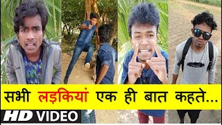 PRINCE KUMAR M  PRIKISU Series  Part 80  Vigo Video Funny Comedy
