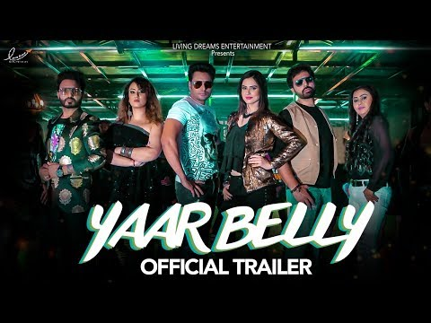 Xxx Mp4 Yaar Belly Official Trailer Dev Kharoud Sabby Suri Karamjit Anmol BN Sharma 14 Dec 3gp Sex