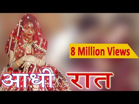 Xxx Mp4 Adhi Raat Latest Haryanvi Song Devilal Balana New HD Video New Haryanvi Song 2016 3gp Sex