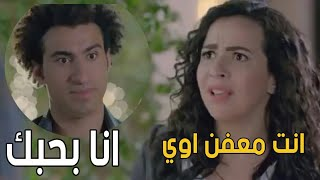 مش هتبطل ضحك على ربيع بيعاكس ايمى سمير غانم ويهددها