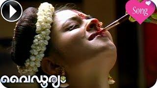 Veerali Thankapattil Video Song || Vaidooryam Malayalam Movie || Kailash || Nakshathra [HD]