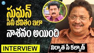 Producer C.Kalyan reveals Actor Suman and his Mother || Telugu Popular TV