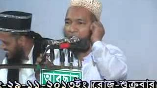 Abul Kalam Boyani(vondo was)