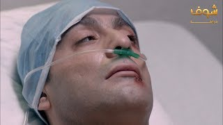 حسام في العناية المركزة 😰😰 مسلسل خطوط حمراء شوف دراما