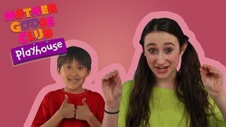 Open Shut Them | Mother Goose Club Playhouse Kids Video