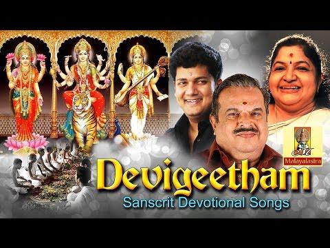 Xxx Mp4 Hindu Devotional Songs Malayalam Devi Geetham Devi Devotional Songs Video 3gp Sex