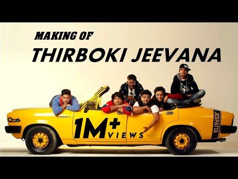 Making of Thirboki Jeevana Song | Kirik Party | Rakshit Shetty | B Ajaneesh Loknath