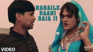 Nahaile Baani Raja Ji (Full Bhojpuri Video Song) Bada Sataavelee