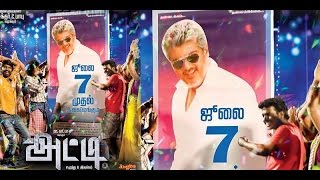 Thala Ajith's reference in Ma Ka Pa. Anand's Atti movie