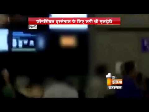 Xxx Mp4 Porn Video On Delhi S Rajiv Chowk Metro Station Screen 3gp Sex