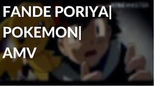 Fande Poria   Pokemon   Bangla [AMV]   Bangla Mentalz