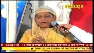 Sant Rampal Ji Maharaj Satsang on Sadhna T.v Episode- 510