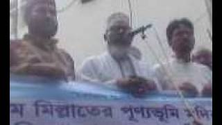 বাংলা ওয়াজ: আল্লামা জুবাইর