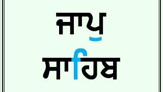 02 JAAP SAHIB (Santhiya Sudh Ucharn)  By Dr Varinder Singh Gill