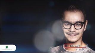 Rabeh Saqer … Kel Ma Zad - With Lyrics   رابح صقر  … كل ما زاد - بالكلمات