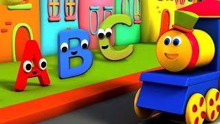 بوب القطار | أغاني abc | القوافي التعليمية | Bob Abc Song