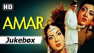 Amar 1954 Songs (HD) - Dilip Kumar - Madhubala - Nimmi - Naushad Hits