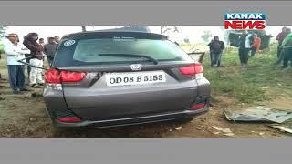 Four Killed In Car Accident In Kalahandi