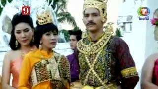 Khmer thái: preach neang tep adsor 01