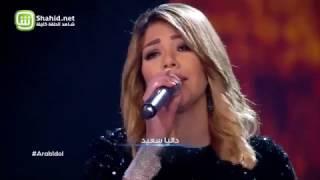 Arab Idol – العروض المباشرة – داليا سعيد – كدا يا قلبي