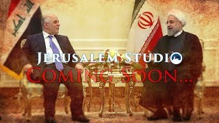 Coming Soon...Iraq