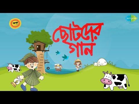 Chhotoder Gaan Bengali Nursery Songs Audio Jukebox R D Burman Hemanta Mukherjee Bani Ghoshal