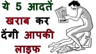 health tips in hindi for man body health care in hindi health news in hindi   YouTube