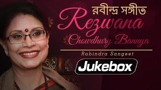 Rezwana Chowdhury Bannya | Bengali Songs | Rabindra Sangeet