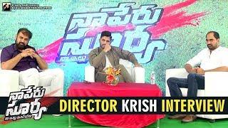 Director Krish Interview | Naa Peru Surya Naa Illu India | Allu Arjun | Vakkantham Vamsi | Anu