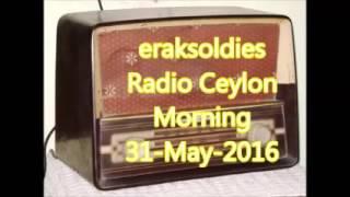 Radio Ceylon 31-05-2016~Tuesday Morning~02 Purani Filmon Ka Sangeet   Anil Biswas