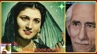 NOOR JEHAN-Film-PROHNA-1966-Mera Mahi Chhail Chhabila Haye Ni-[ Great Melody ]