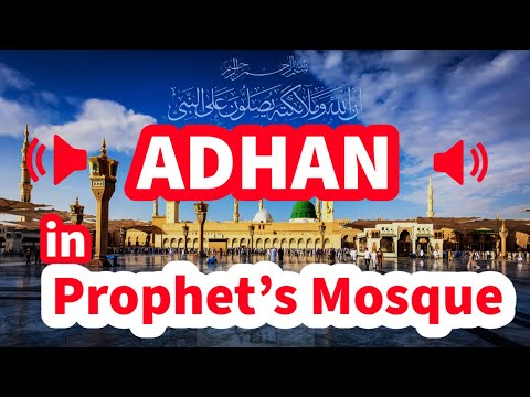 Al Masjid an Nabawi Medina Al Munawara Adhan Al Asr المسجد النبوي