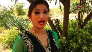 Zaleel Kiti Wade Au - Muskaan Ali - Latest Punjabi And Saraiki Song 2016 - Latest Song 2016
