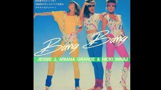 Jessie J, Ariana Grande & Nicki Minaj - Bang Bang [Initial Talk's Jump Jump 80s Remix] @InitialTalk