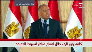 """د. محمد عبدالعاطي / وزير الري يناقش تنفيذ ممشى """"أهل مصر"""" على امتداد نهر النيل"""