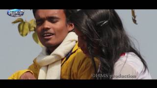 New Santali Song | Gaate Re | Sardi Sitoong Album