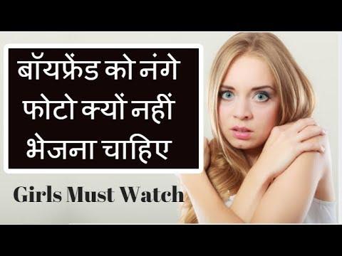 Xxx Mp4 Girls Bhulke Bhi Gande Photos Boyfriend Ko Mt Bhejna 3gp Sex