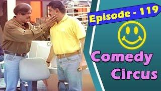 Comedy Circus Episode - 119 || Back To Back || Telugu Movie Comedy Scenes