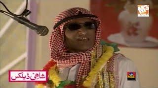 Sikandar Sanam, Wali Sheikh - Tere Aasrey Pe_Clip1 - Pakistani Comedy Clip